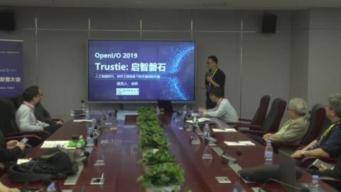 余跃《启智Trustie-磐石开源创作实训环境》