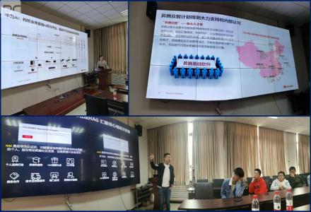 西安电子科技大学启智校园行活动